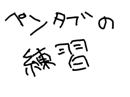 f:id:oshimago:20071207182203j:image