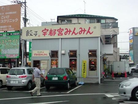 f:id:oshimago:20080824173248j:image