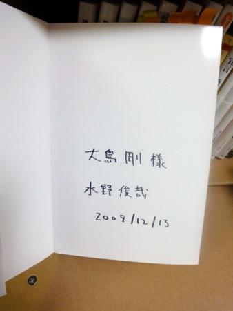 f:id:oshimago:20091220051156j:image